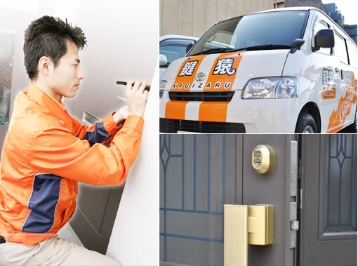 熊谷市での鍵のトラブル・錠前の故障はご相談ください